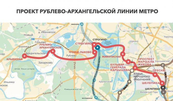 Рублёво-Архангельскую линию метро начнут активно строить после 2022 года