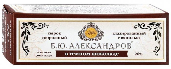 Умер Борис Александров. Наверное все знают его глазированные сырки