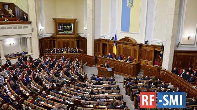 Парламент Украины официально отказался признавать результаты выборов в России