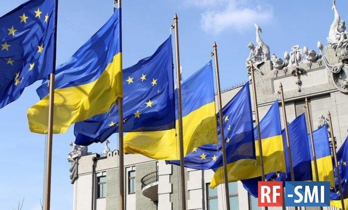 ЕС выделил Украине свыше €16,5 млрд с 2014 года