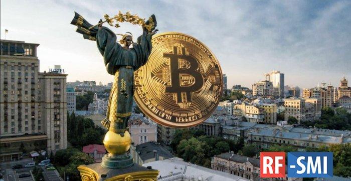 "Верховная Рада ""за"" легализацию криптовалюты на Украине"