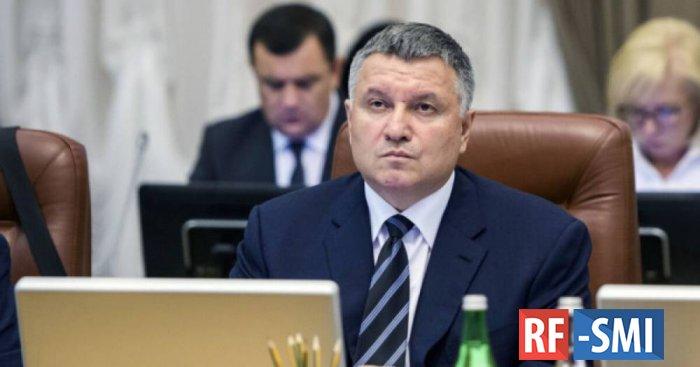 Аваков может вернуться в Кабмин: ему предложат должность вице-премьера