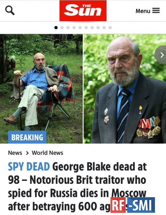 На 99-м году жизни умер легендарный советский разведчик Джордж Блейк