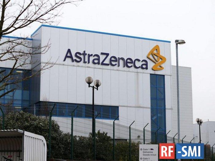 Британский регулятор может ограничить использование вакцины AstraZeneca