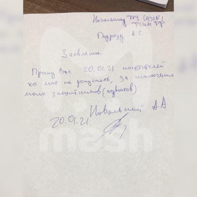У Навального началась или психологическая или медицинская ломка