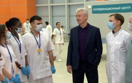 Собянин поздравил студентов медицинских учебных заведений и оценил их вклад в борьбу с covid-19