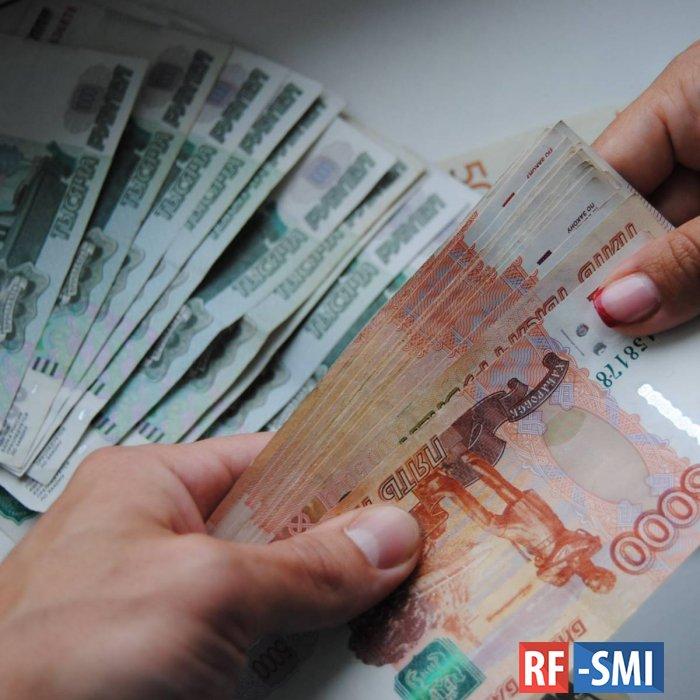 В России вступили в силу новые правила контроля за операциями с наличными