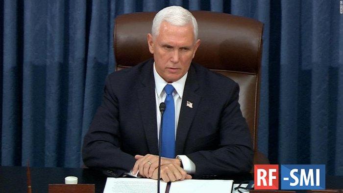 Пенс в последней речи на посту вице-президента США призвал готовиться к войне