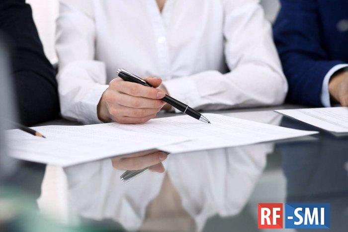 ЦБ РФ рассказал о расширении полномочий финансового уполномоченного