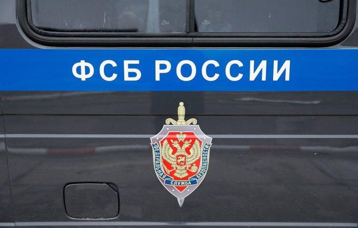 Сотрудники ФСБ задержали судью Лыткаринского городского суда