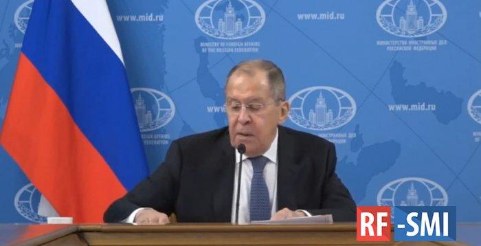 Заявления главы МИД России Сергея Викторовича Лаврова