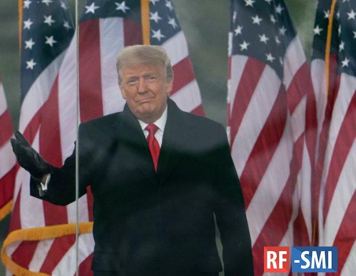 Трамп выступил с прощальным обращением перед нацией