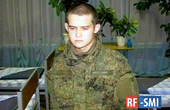 Рамиля Шамсутдинова не стали сажать пожизненно. Пожалели