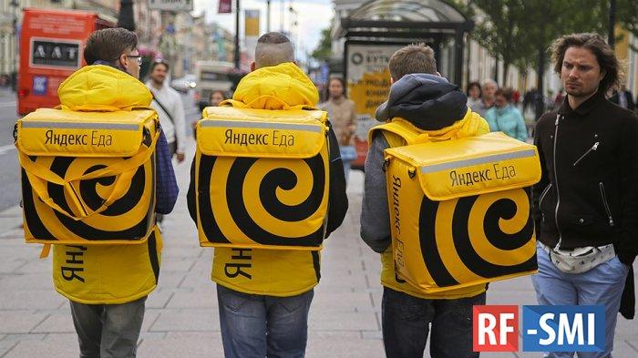 «Яндекс.Еда» хочет добиться человеческого отношения к своим курьерам