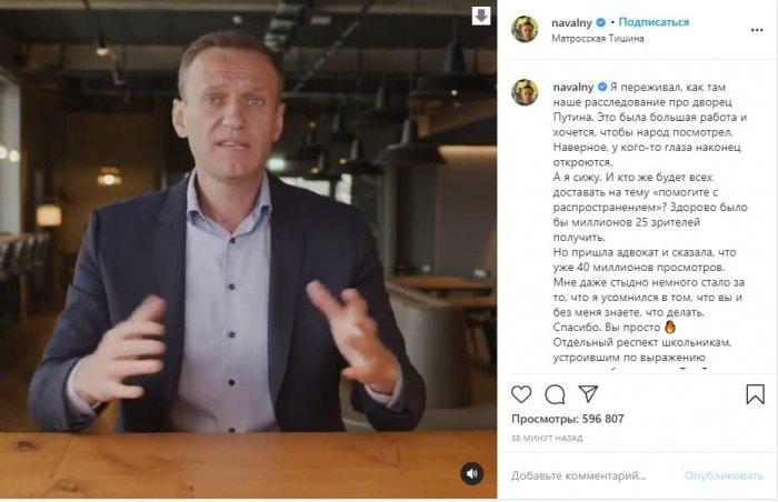 Навальный написал новое обращение из СИЗО «Матросская тишина»