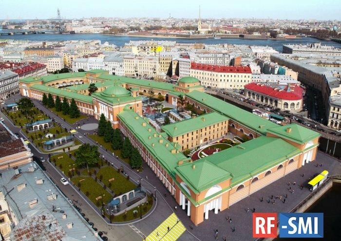 Власти Петербурга не в состоянии восстановить Конюшенное без помощи инвесторов