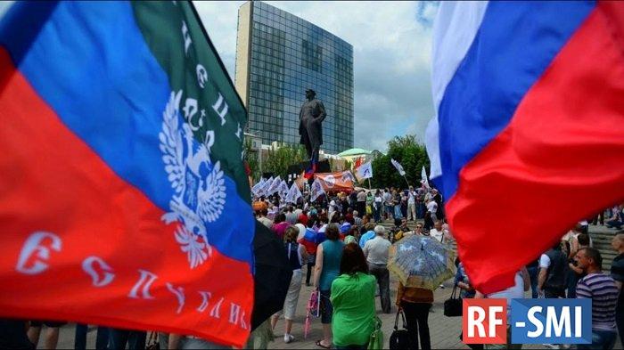 В Киеве ждут включения ЛДНР в состав РФ в самое ближайшее время