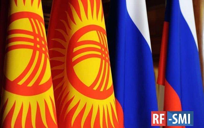 Для Киргизии Россия – ключевой союзник