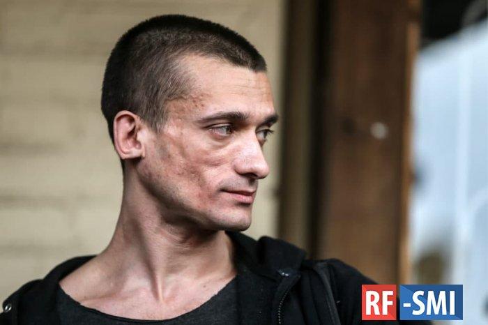 Апелляционный суд Парижа подтвердил правомочность задержания Павленского