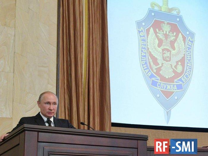 Путин на коллегии ФСБ: Мы сталкиваемся с политикой сдерживания России
