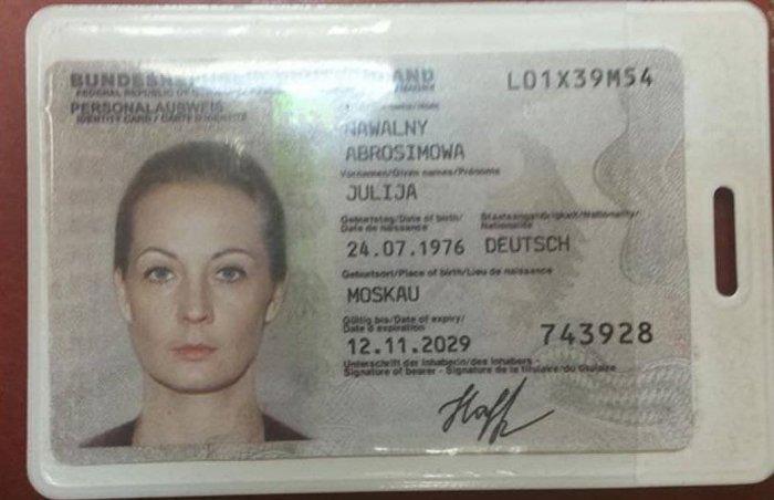 У Юлии Навальной немецкое гражданство? Вот это поворот...