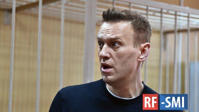 Навального заставят расплатиться за незаконные митинги 2019 года