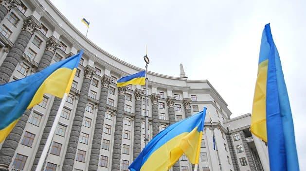 Украина вышла из соглашения с РФ о сотрудничестве в области туризма