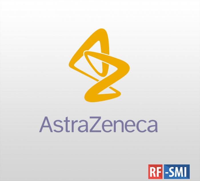 AstraZeneca спрятала от ЕС 29 миллионов доз препарата