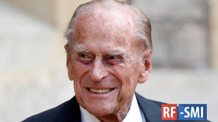 Принц Филипп успешно перенес операцию на сердце