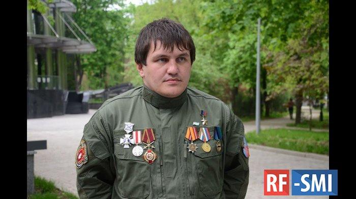 Обращение Союза добровольцев Донбасса к властям Абхазии по поводу задержания Ахры Авидзбы