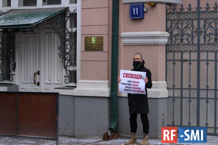 Арест Абхаза вызвал недовольство патриотических сил России