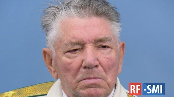 В возрасте 97 лет умер Александр Сухарев бывший генеральный прокурор СССР