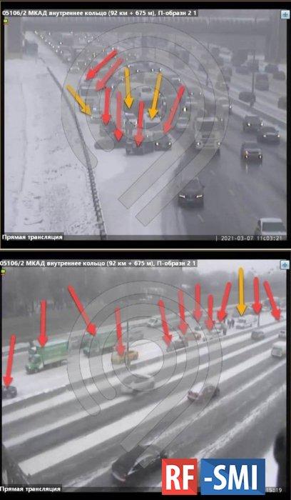 На МКАД произошло два крупных ДТП в районе Ярославского шоссе.