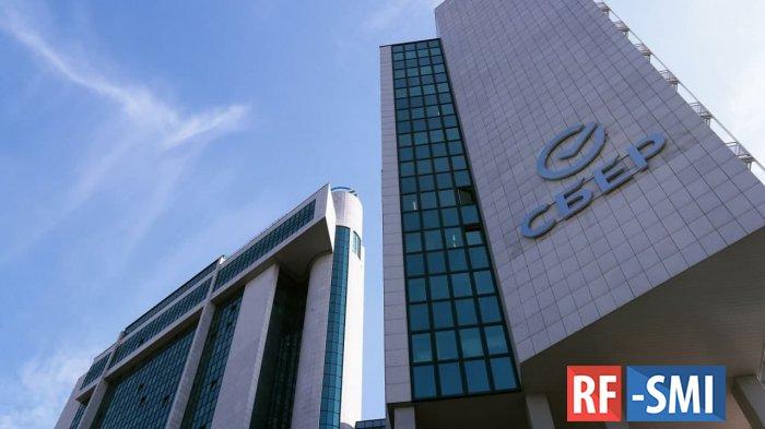 «Сбер» вернулся во главу рейтинга 100 надежных банков от Forbes