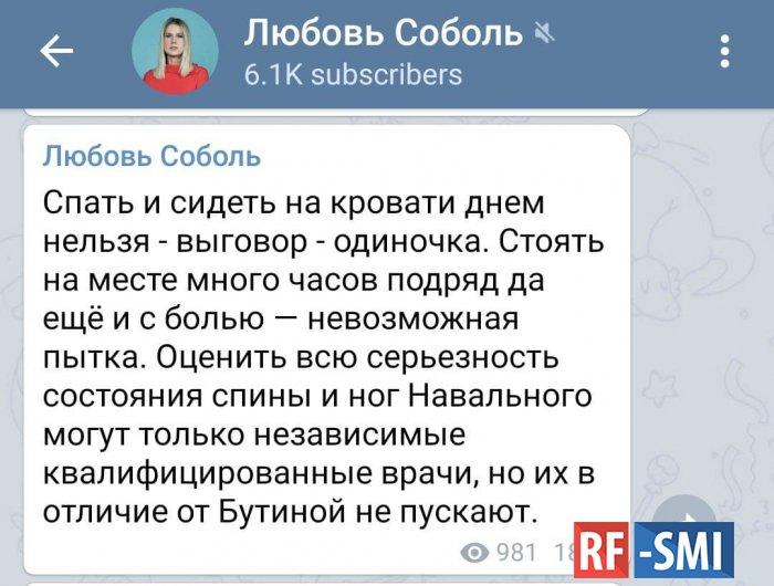 Мария Бутина достойно  отбивает атаки навальнят