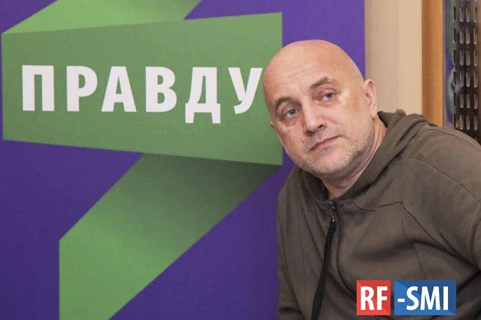 Захар Прилепин про русско-украинскую войну....