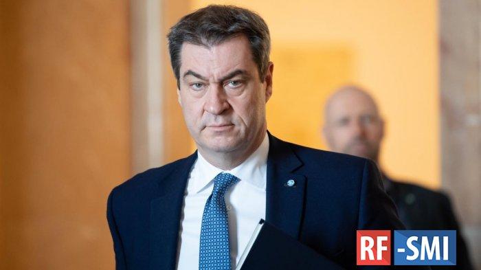 Зёдер заявил о готовности стать единым кандидатом в канцлеры от ХДС/ХСС