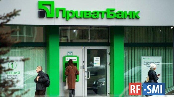 Приватбанк в скором времени могут выставить на продажу