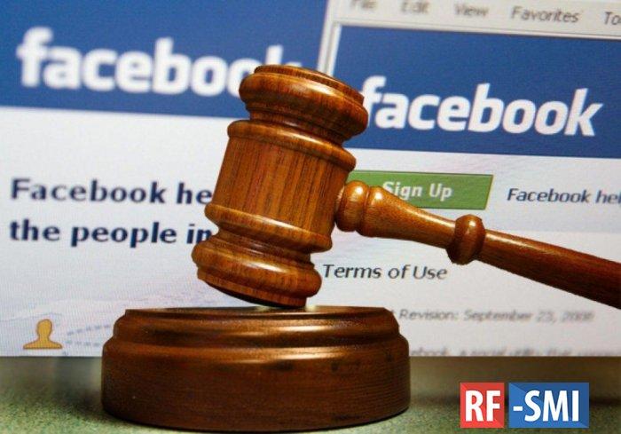 Воровство персональных данных и шпионаж всё-таки уничтожат Facebook