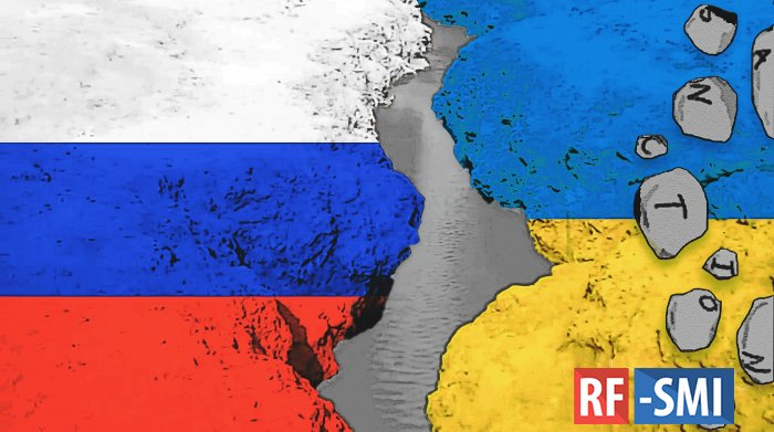 Украина получила жесткий миграционный ответ России