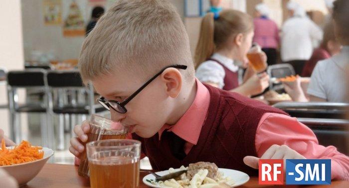 Выходим на новый уровень: количество жалоб на школьное питание снизилось вдвое