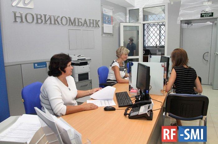 Россияне задумываются о накоплениях на старость после 30 лет