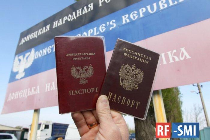 Российское гражданство получили 527 000 жителей ДНР и ЛНР