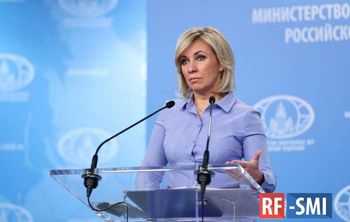 Британия обвиняет Россию в собственных грехах – Мария Захарова