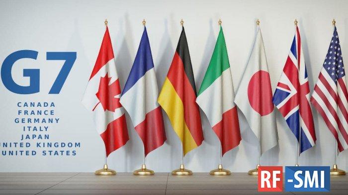 Главы МИД G7 на сегодняшнем саммите обсудят действия России