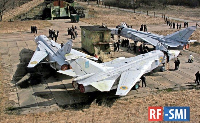 The National Interest  (США) о состоянии украинской военной авиации