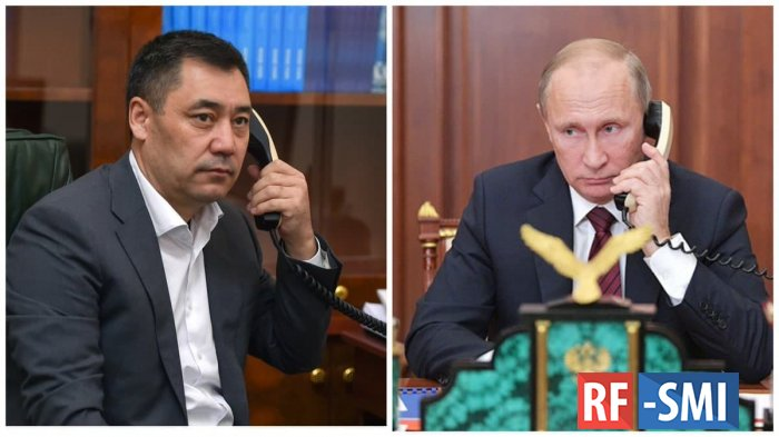 Путин и Жапаров обсудили конфликт на киргизско-таджикской границе