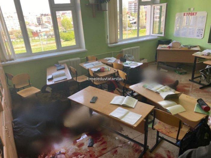 Полный текст заявления НАК по поводу стрельбы в казанской гимназии: