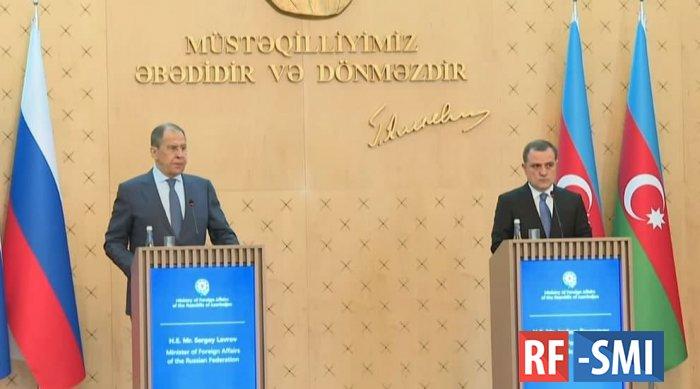 Главное с пресс-конференции глав МИД России и Азербайджана.