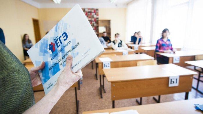Комитет Госдумы по образованию: в России отменят ЕГЭ